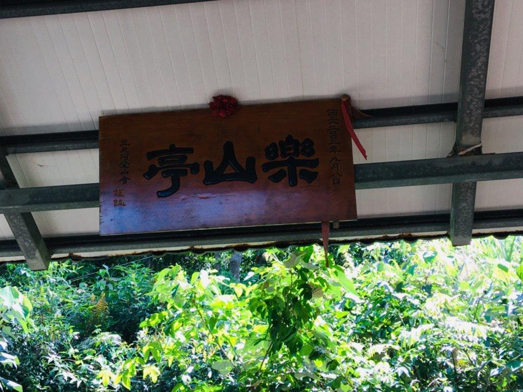 1090413三角山/雙湖山_917858