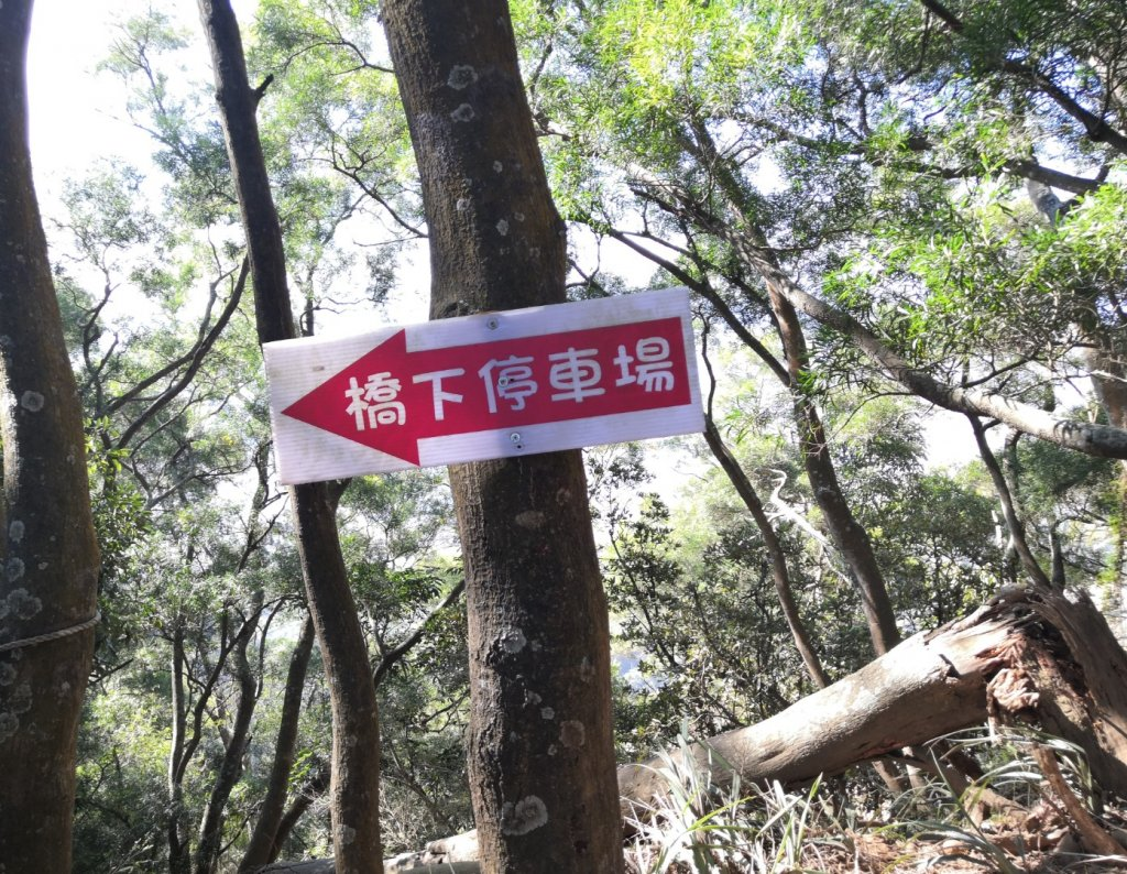 No35.火炎山健行_759586