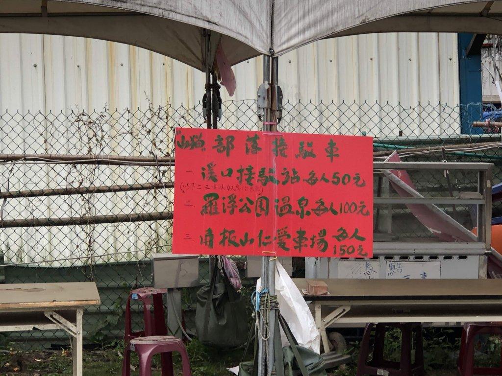 桃園復興-新溪口吊橋_530593