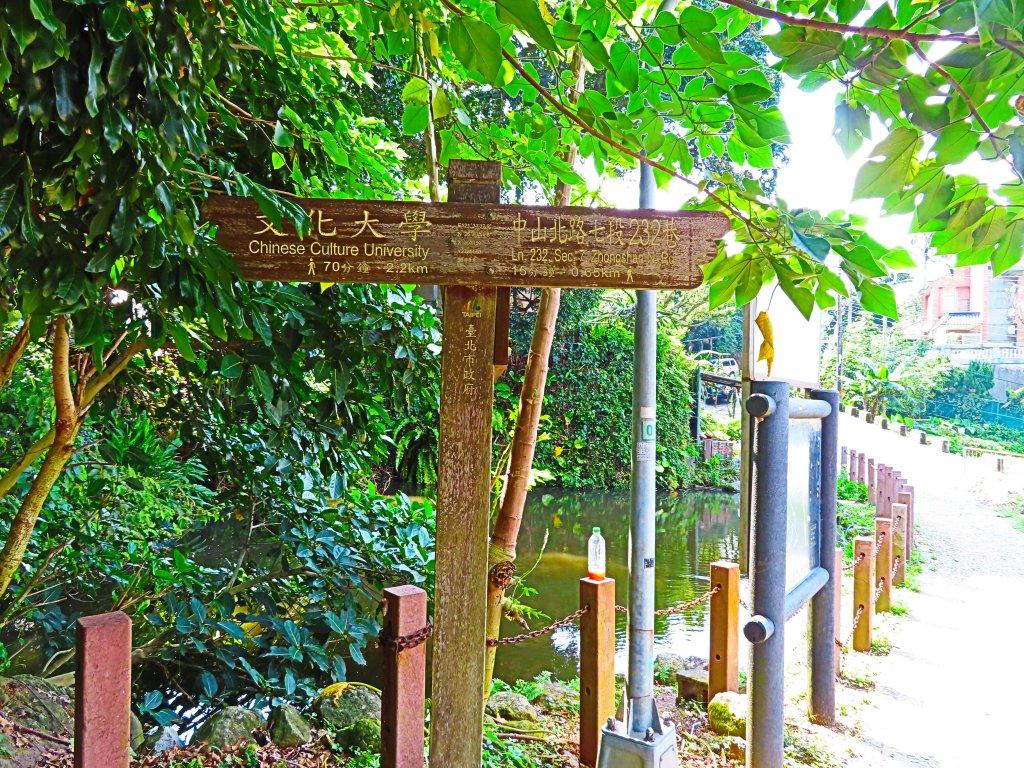 夏季清涼步道:翠峰瀑布與步道_619546