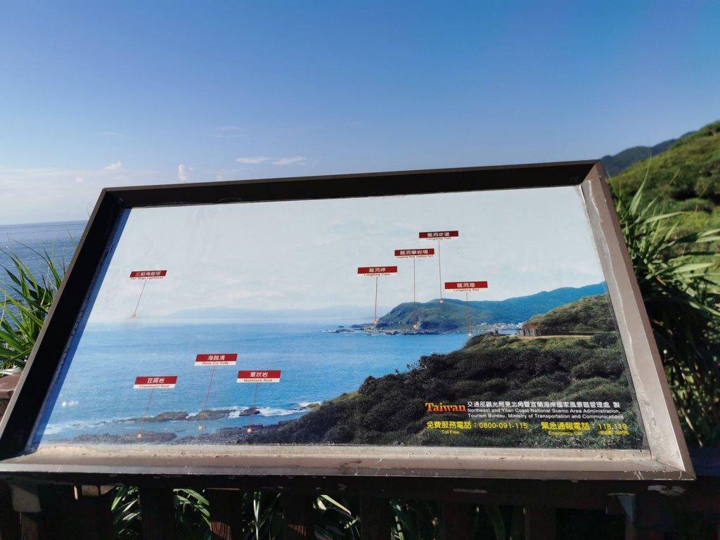 鼻頭角步道-登高眺望壯闊海岸、燈塔與稜谷_1033711
