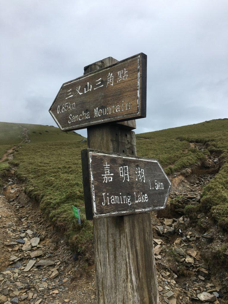 嘉明湖_705712