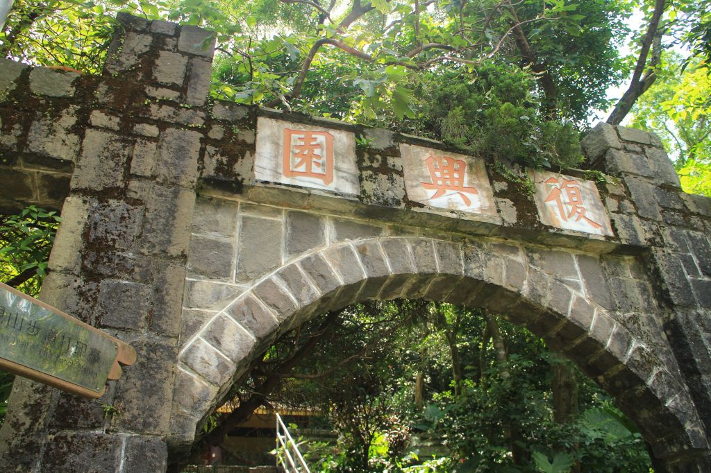 虎山親山步道 20170911_170616
