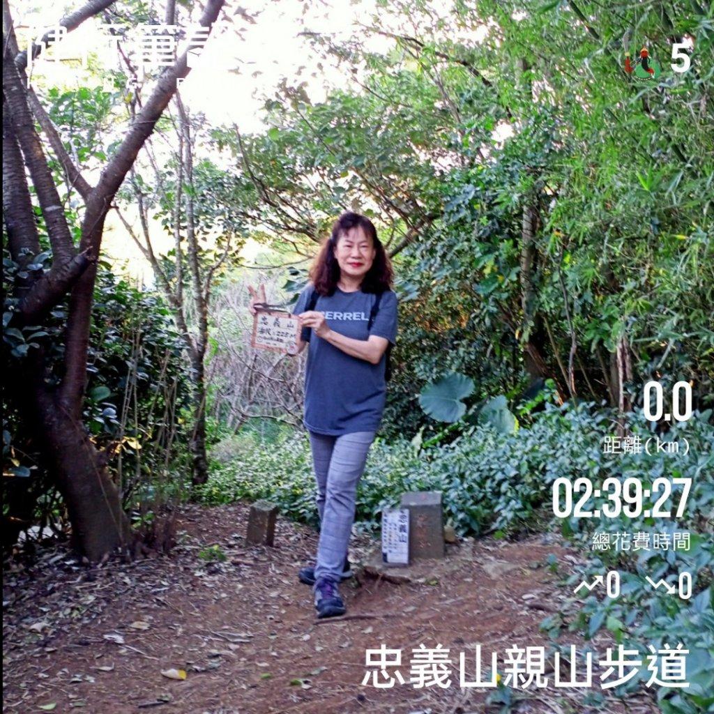 【臺北大縱走1】【益節逆齡行動】忠義山_1171612