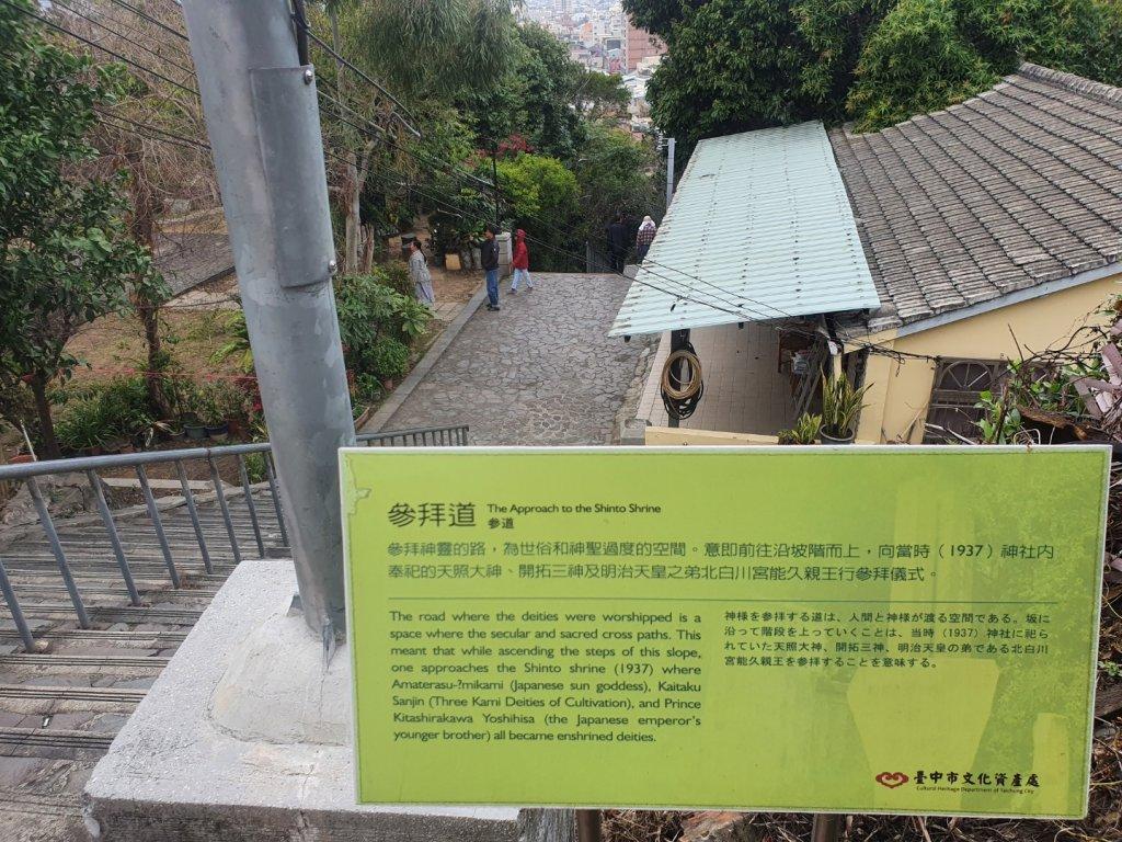 清水鰲峰山步道_1212643