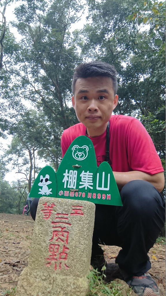 台灣小百岳-屏東笠頂山、棚集山和高雄之旅_1169848