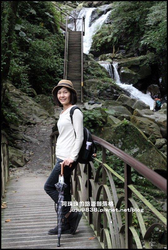 新寮瀑布步道是一景色優美親民好走的步道_585355