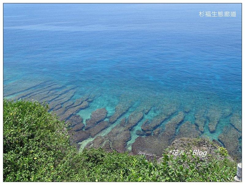 小琉球/環島之旅_635299