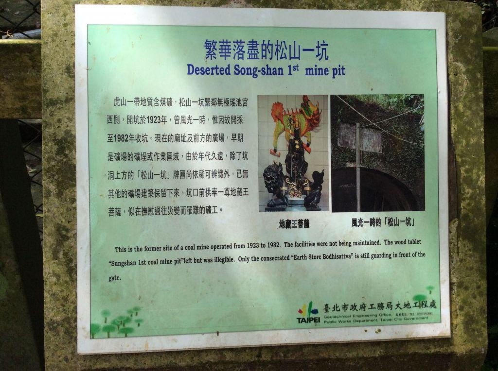 虎山>九五峰>象山親山步道_173012