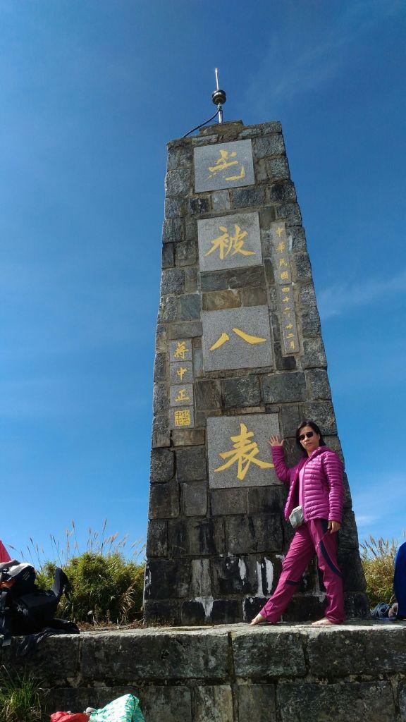 我的第一座百岳-奇萊南峰&南華山_196616