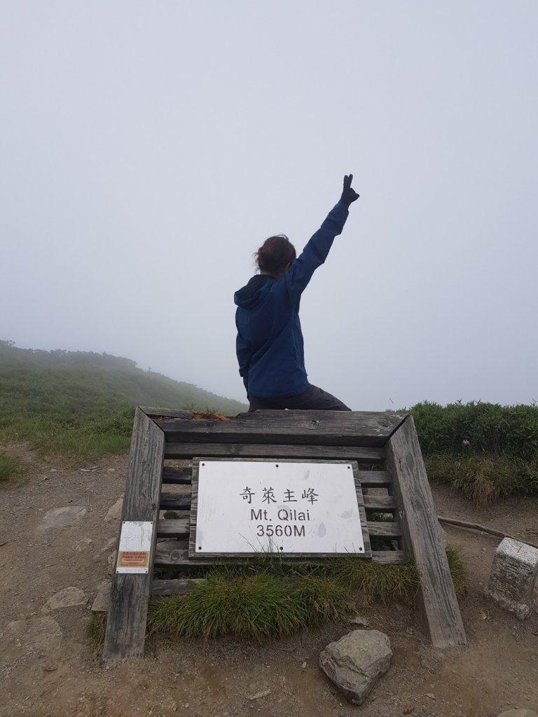 奇萊主峰、奇萊北峰(百岳×13、14)_1048405