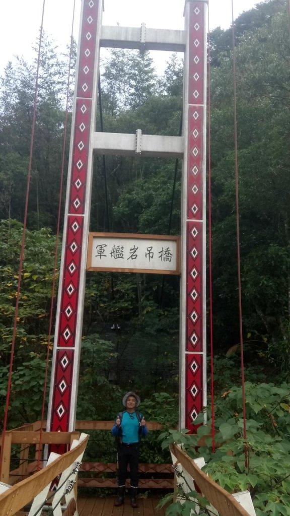 芝生毛台山,虎禮山_481680