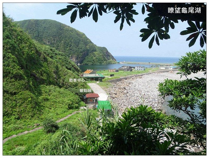 龜山島/401高地步道_635690