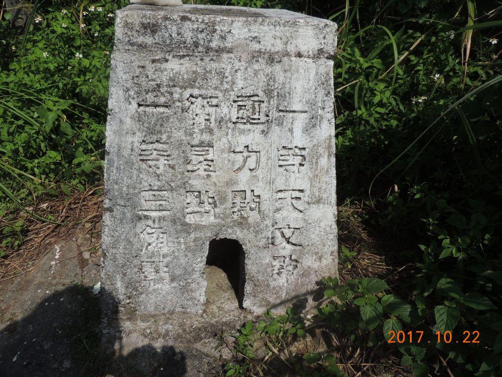 大山母山_192414