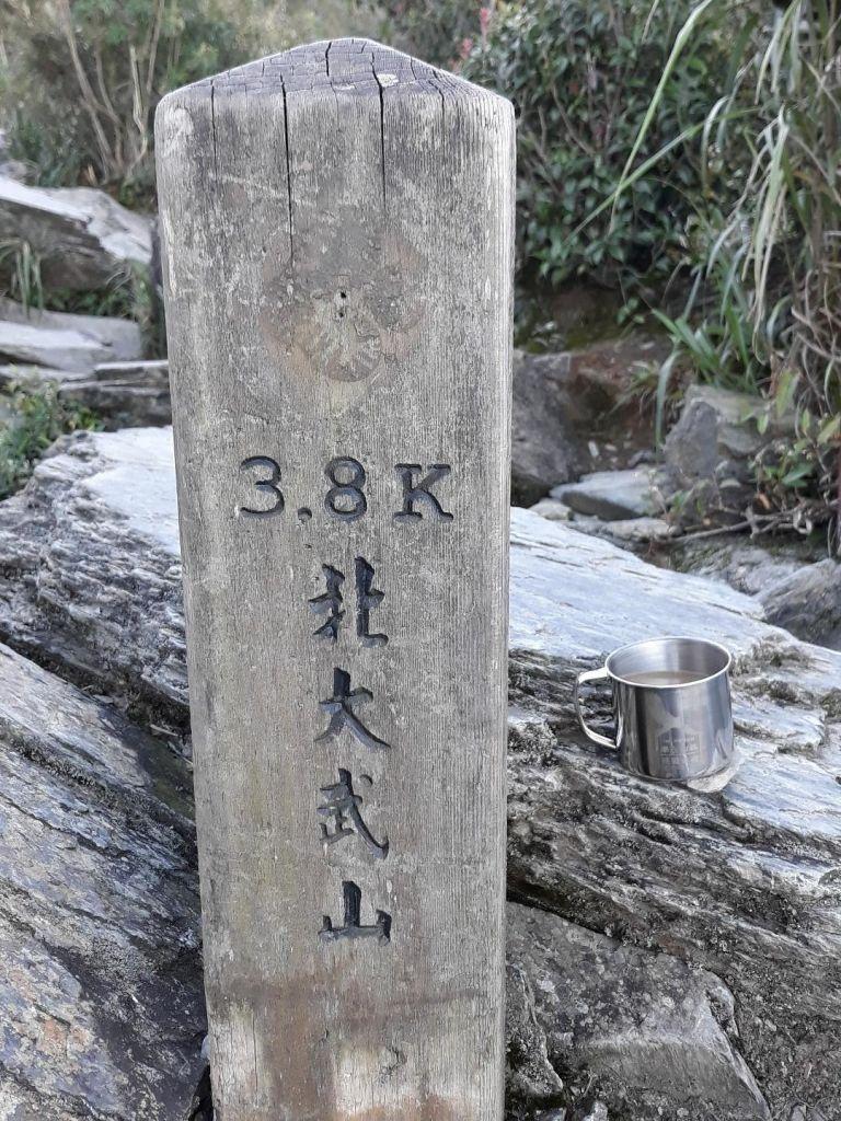 北大武_192892