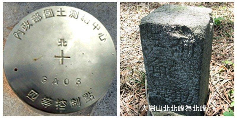 高雄-大崗山(小百岳)_1420628