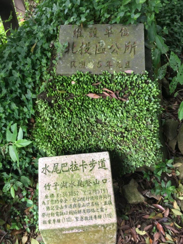 臺北大縱走的精華段_924642