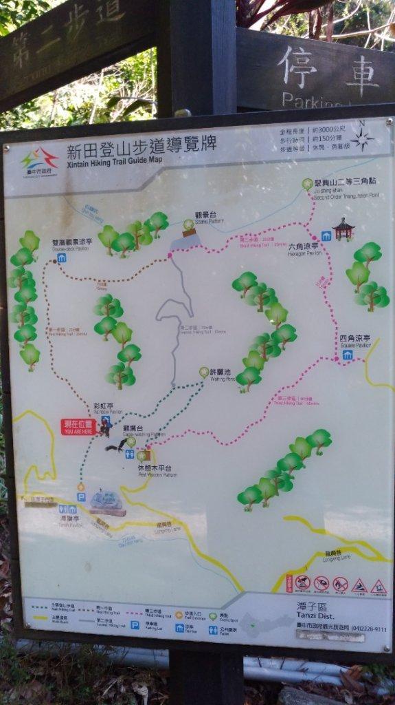 聚興山_737925