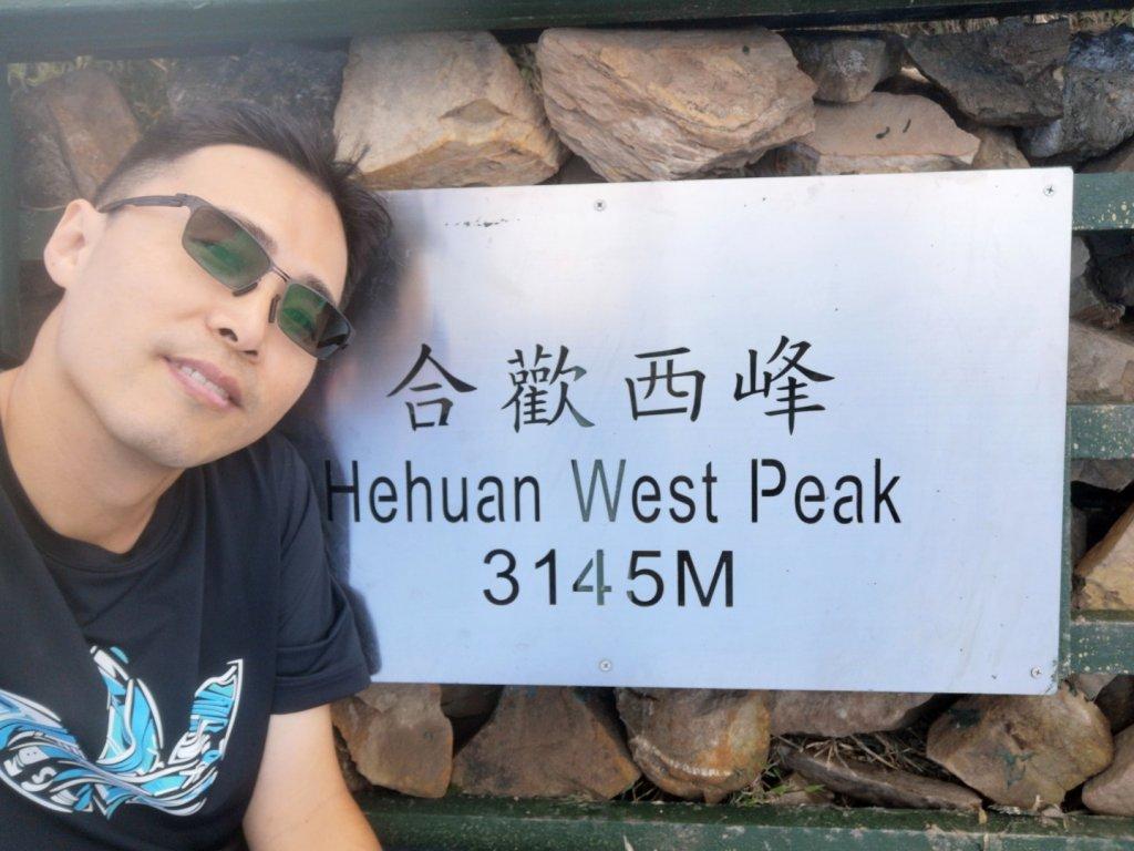 合歡山西峰_621754