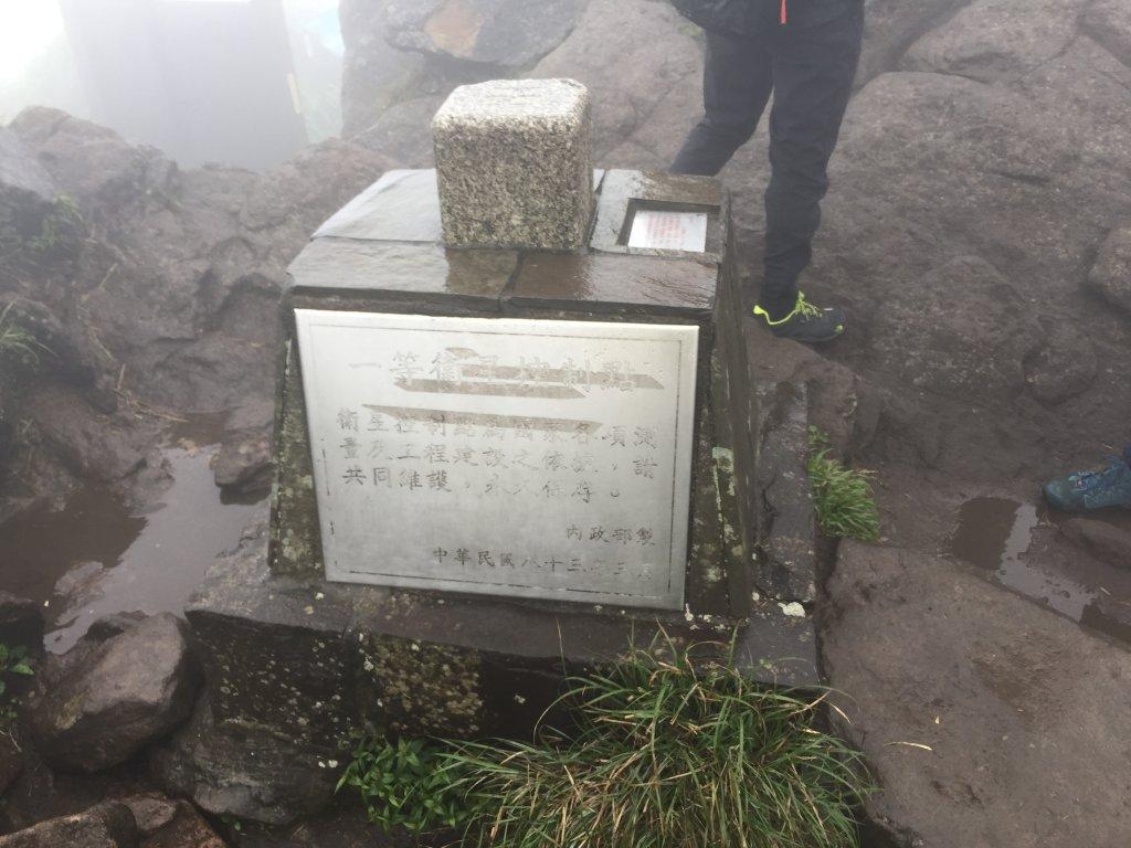 臺北步道大縱走:小油坑至碧山巖_569802