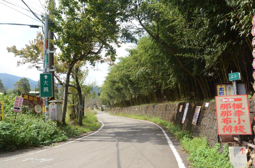 鷂婆山 & 下太平山_1150554
