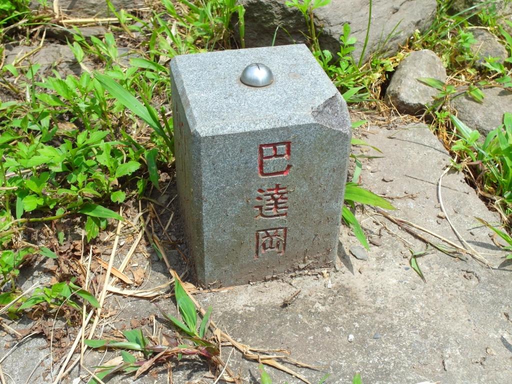 太魯閣國家公園~錐麓古道_47531