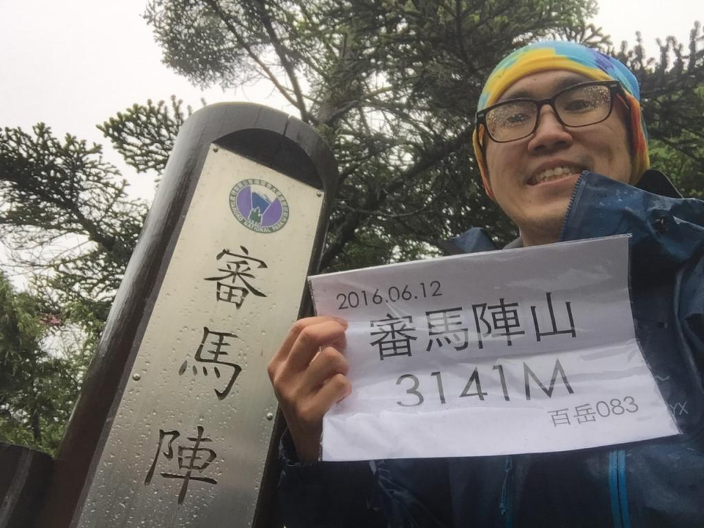 雨下不停的南湖群峰_1083237
