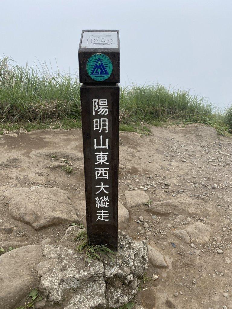 小百岳-七星山走大屯山_1361020