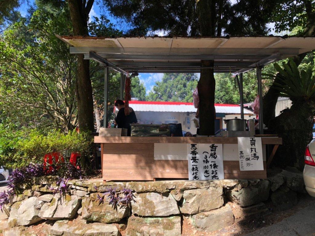 台版富士山加里山·森林系小百岳_1039762