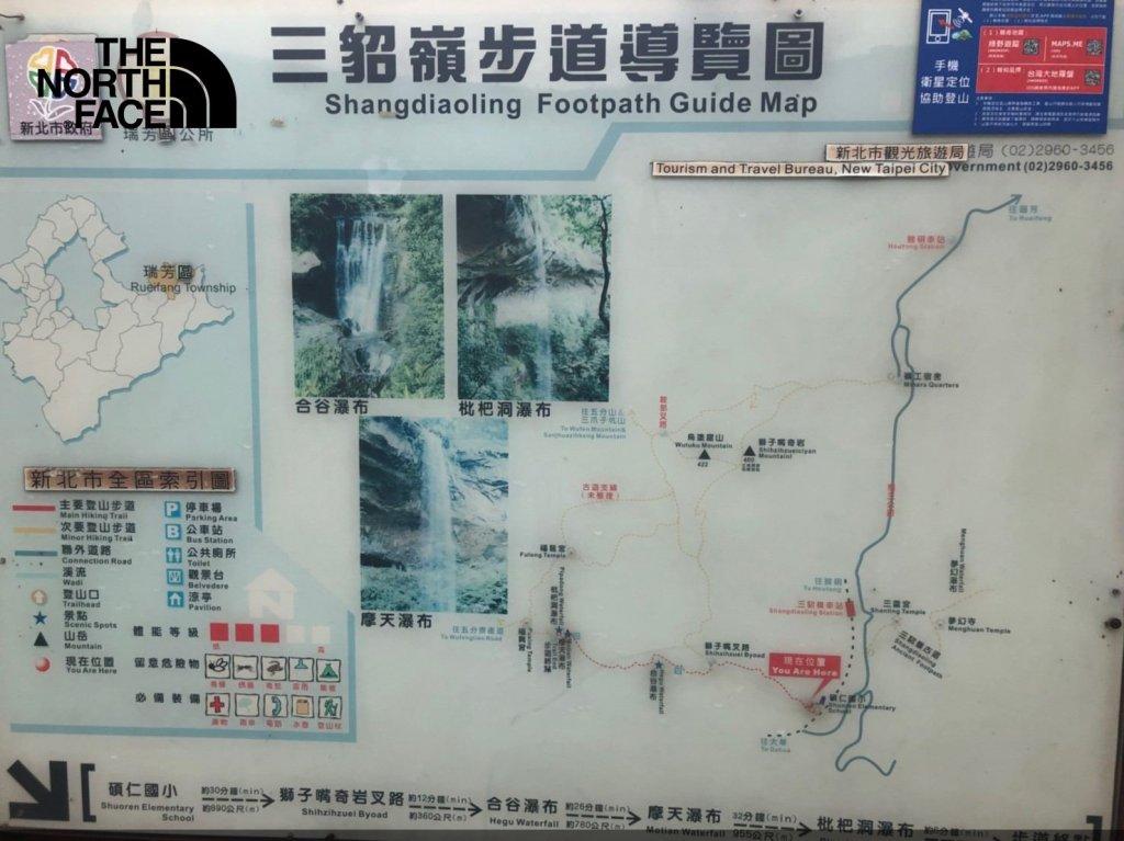 北面無痕山林體驗日-新北三貂嶺場_424011