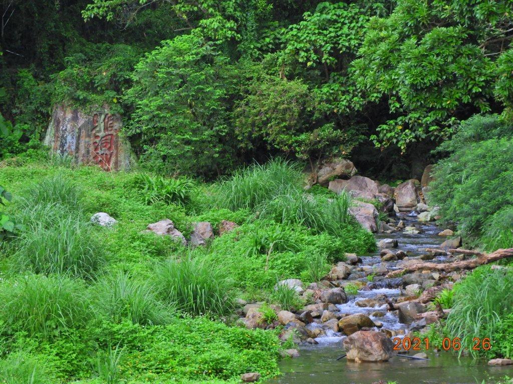 宜蘭 礁溪 猴洞坑溪步道、猴洞坑瀑布_1419714