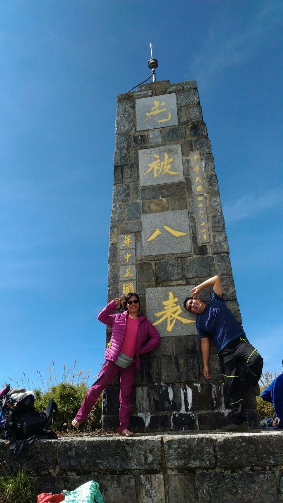 我的第一座百岳-奇萊南峰&南華山_196589