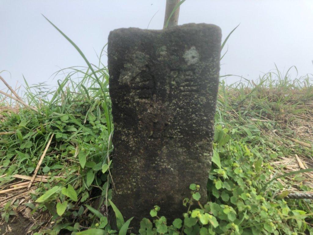 新北瑞芳-雷霆峰步道_584123