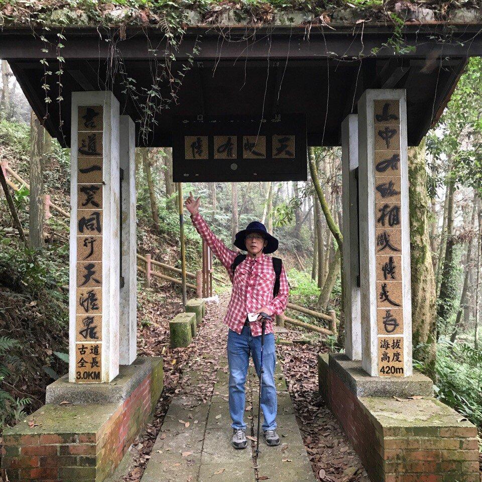 【苗栗-臺灣百大必訪步道】鳴鳳古道_1348366