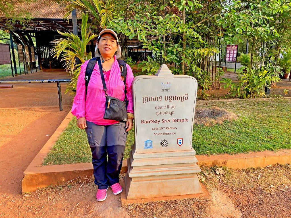 柬埔寨自由行--20200124_839398