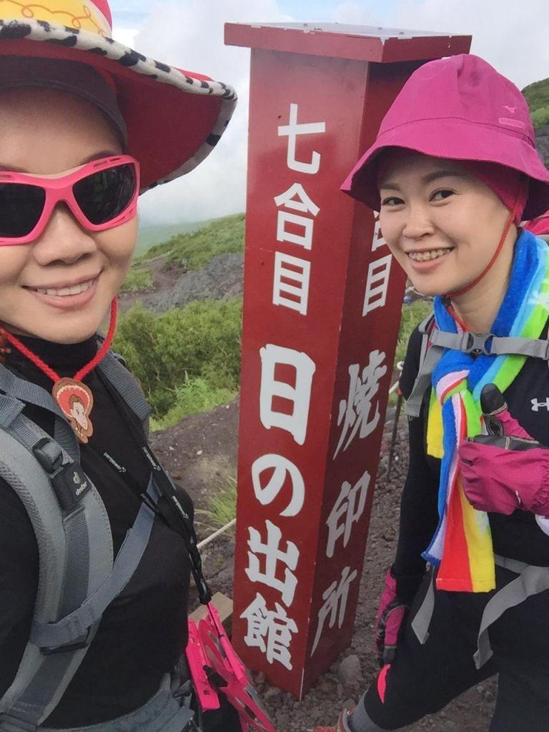 20160728富士山之代表九人環火山口_294029