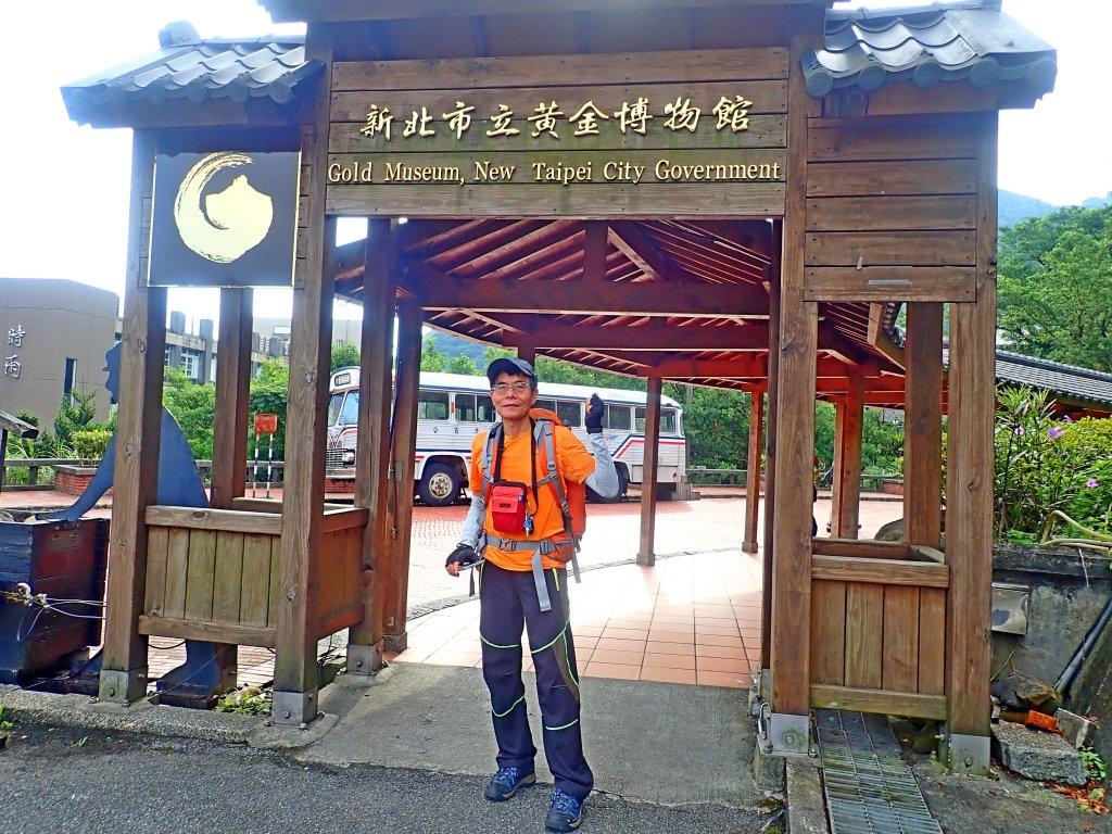 黃金神社、黃金瀑布、和平島公園悠遊   _636670