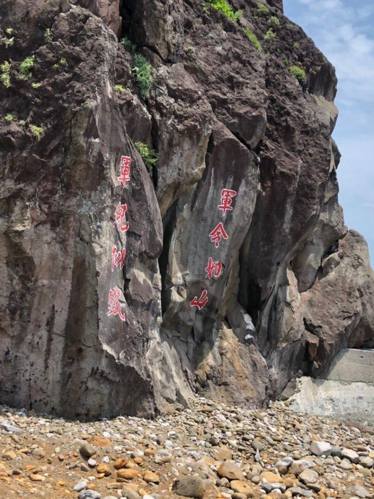 """美麗龜山島""""401高地+登島+環島""""_620531"""