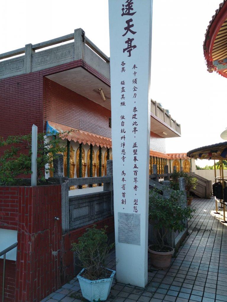 【百大必走步道】軍艦岩+丹鳳山=一日遊_1144281