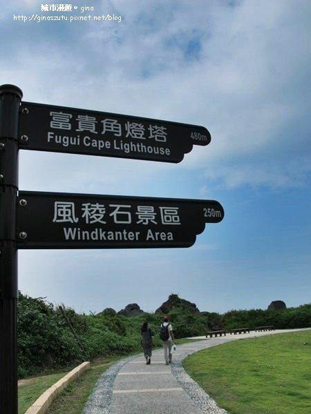 台灣四極點燈塔之~極北點。富貴角燈塔_725055