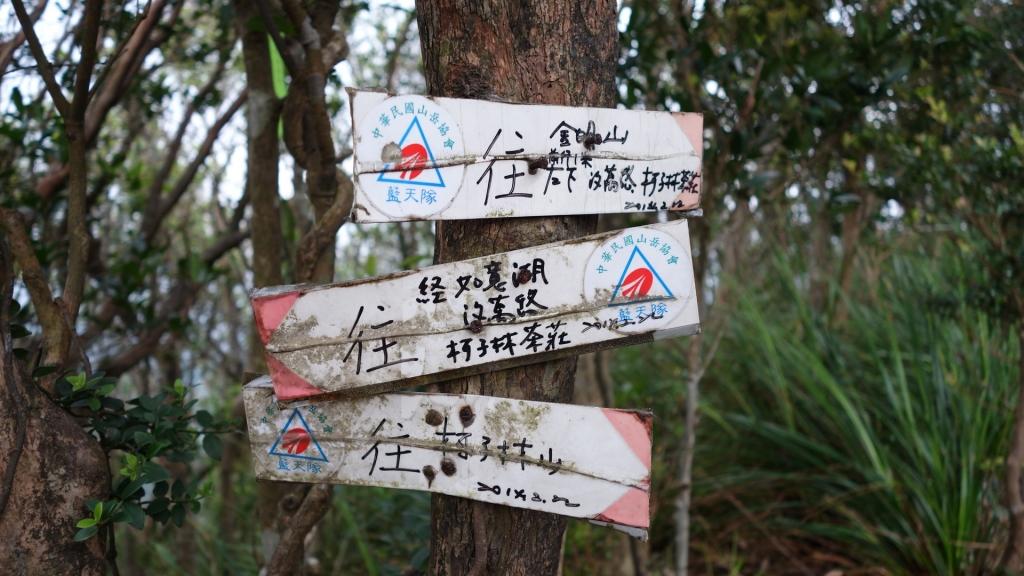 如意湖、金明山、柯子林山下彩虹橋_78905