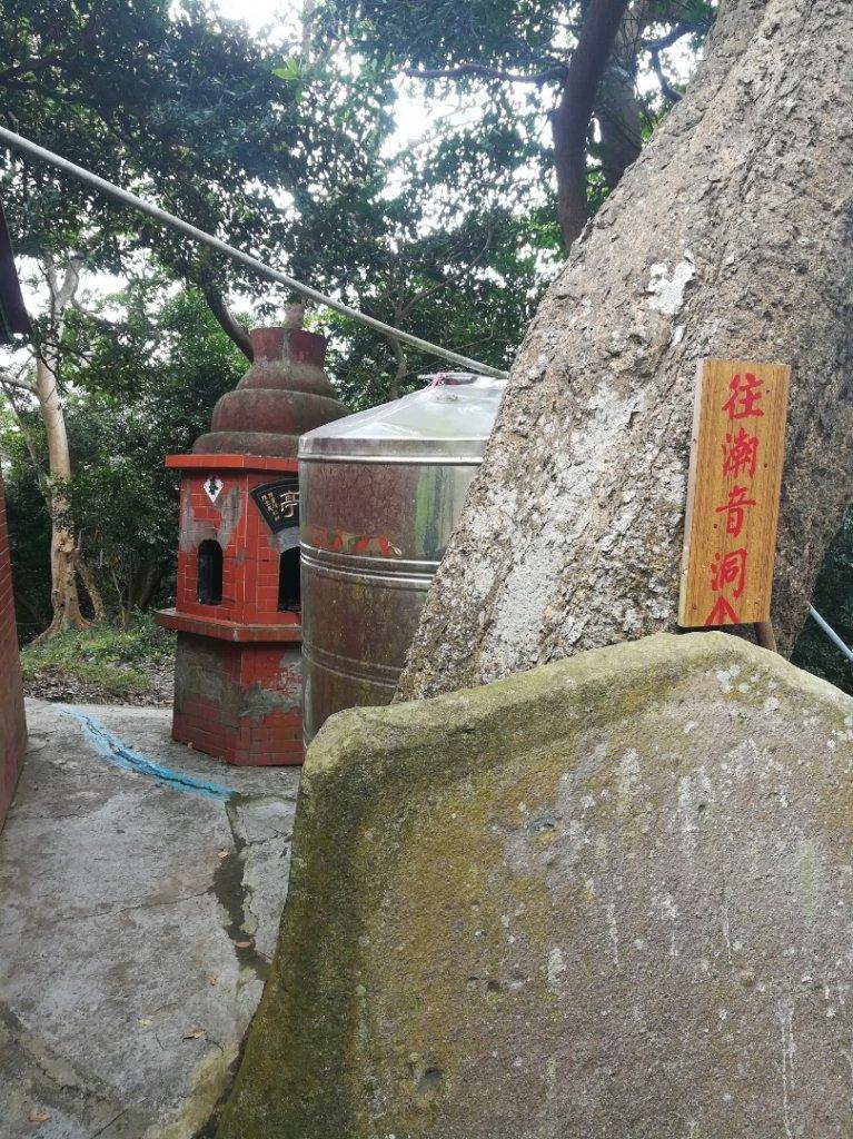 魔王級尖山步道·陡上陡下陡不完_1222343