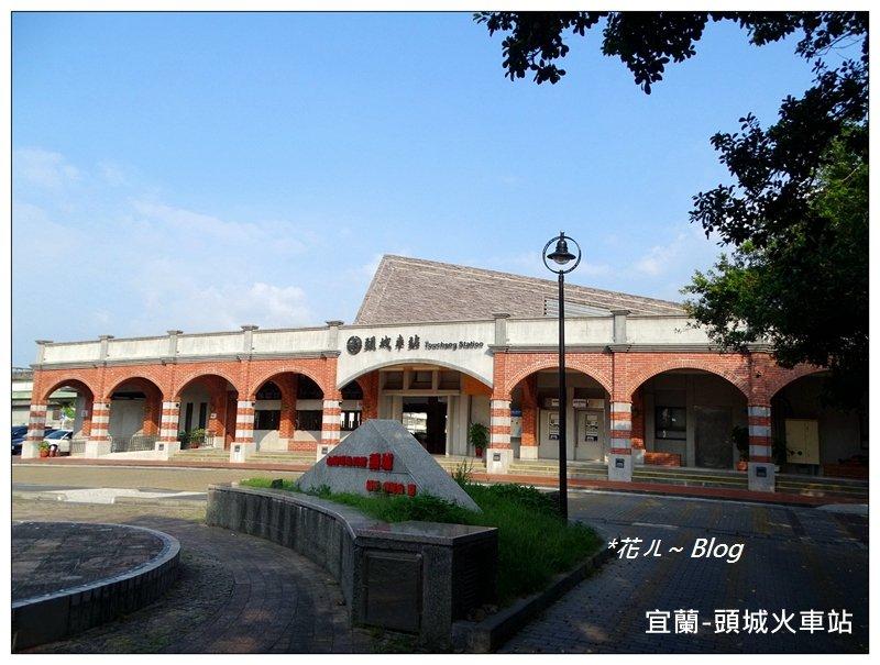 龜山島/401高地步道_635729