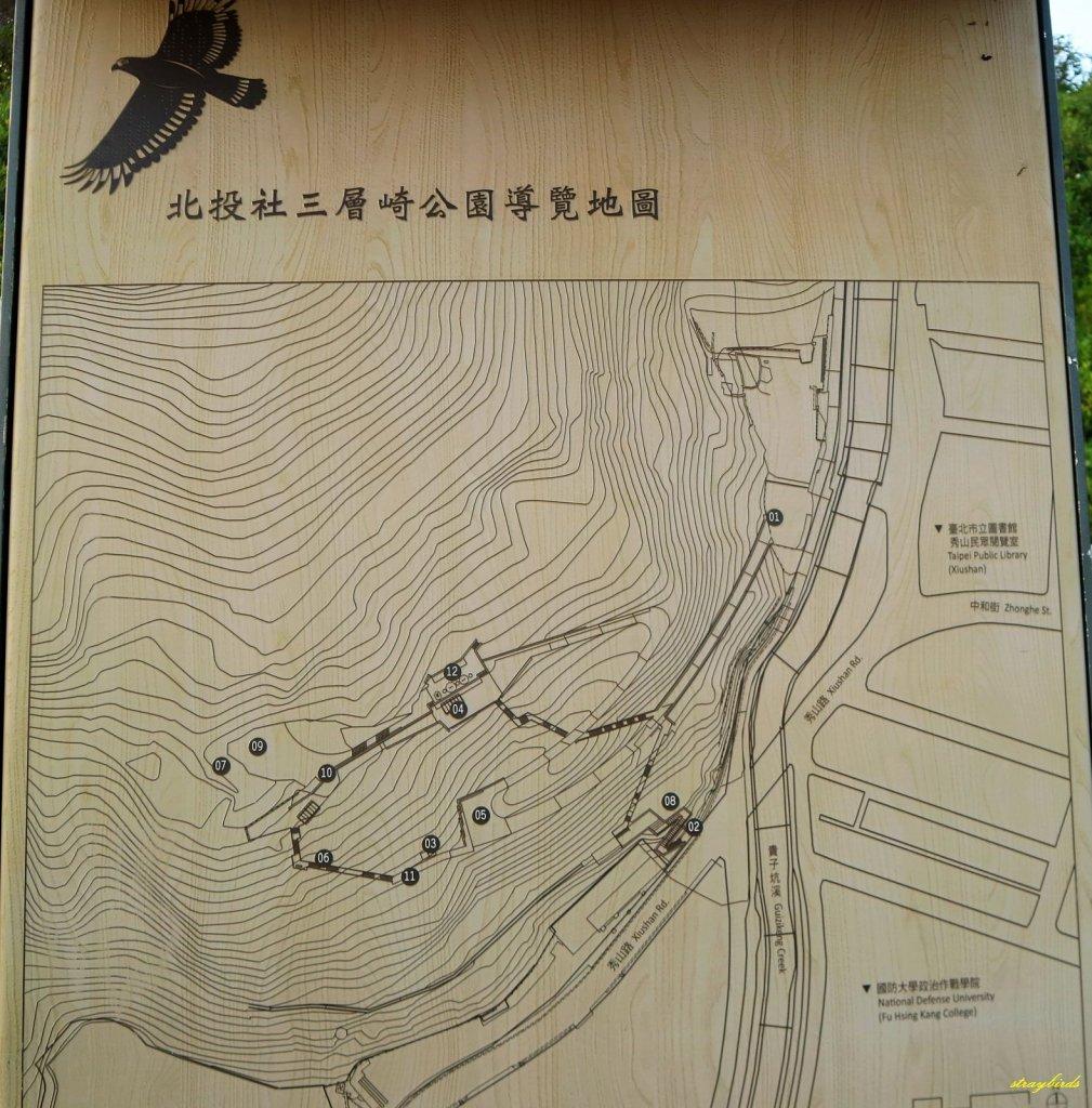 台版富良野~四季彩の丘_835214