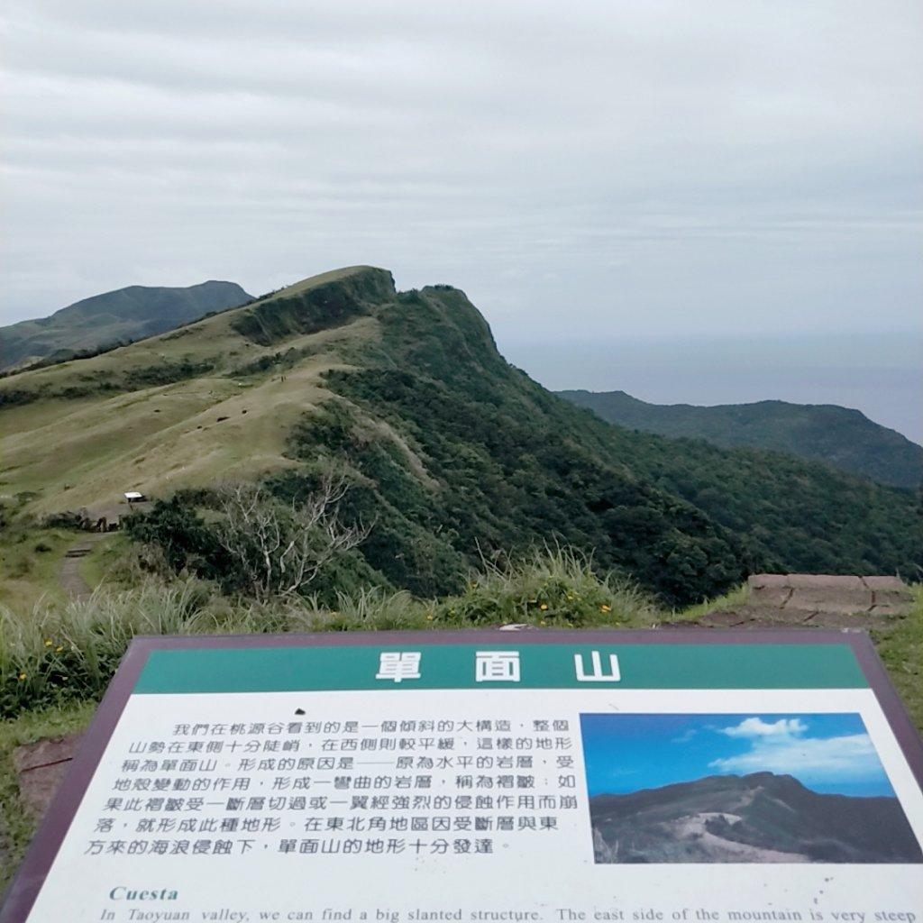 桃源谷縱走 大溪~大里_1112786