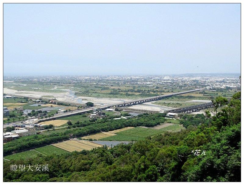 大甲/鐵砧山(小百岳)_631028