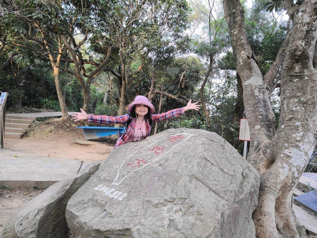 劍潭山是座公園山_1322310