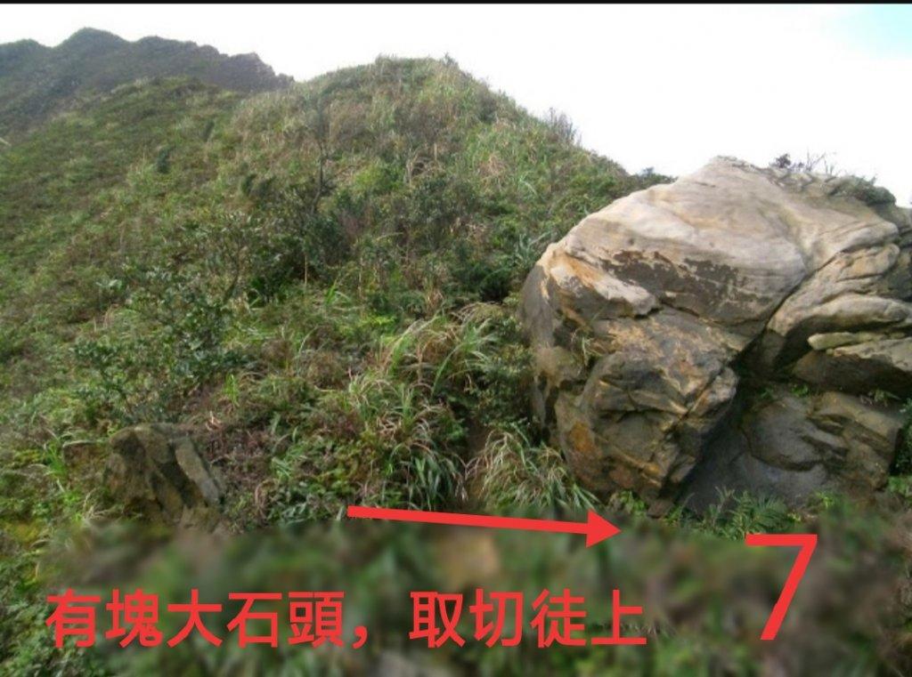 劍龍稜-  攀登難度和現實中的完命關頭_585393