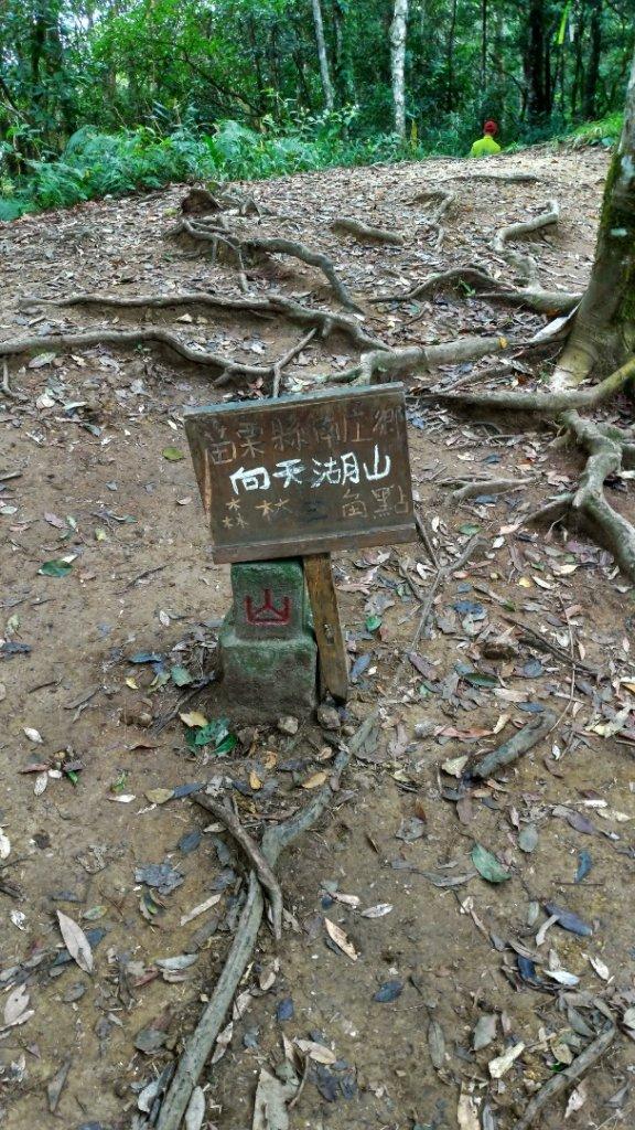 向天湖山O型三角湖山2019/10/20_709101