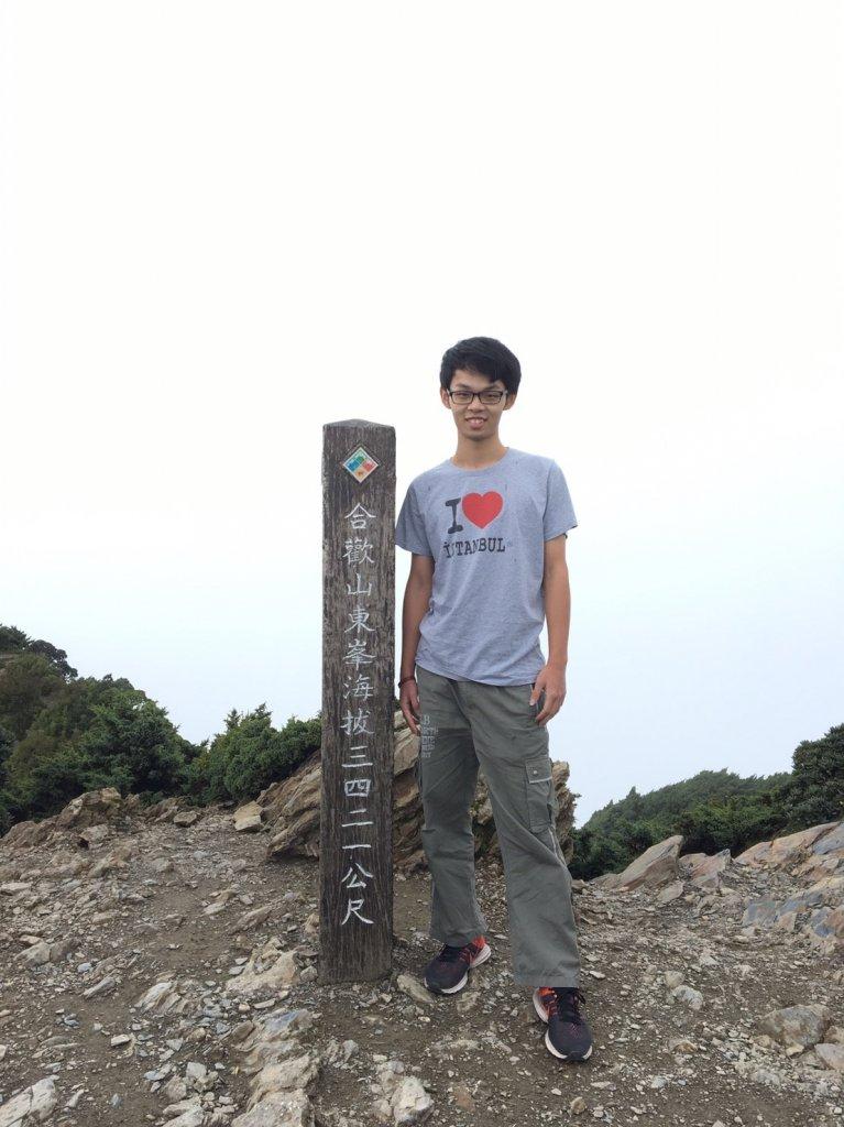 合歡東峰_421871